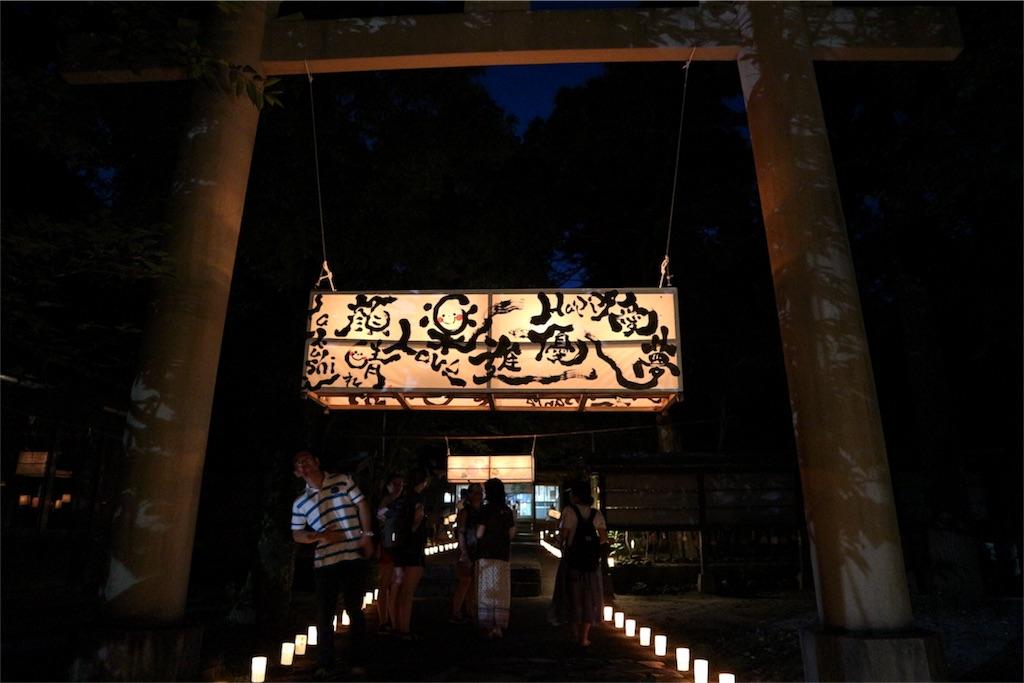 f:id:kosaku-tabi:20170722122012j:image