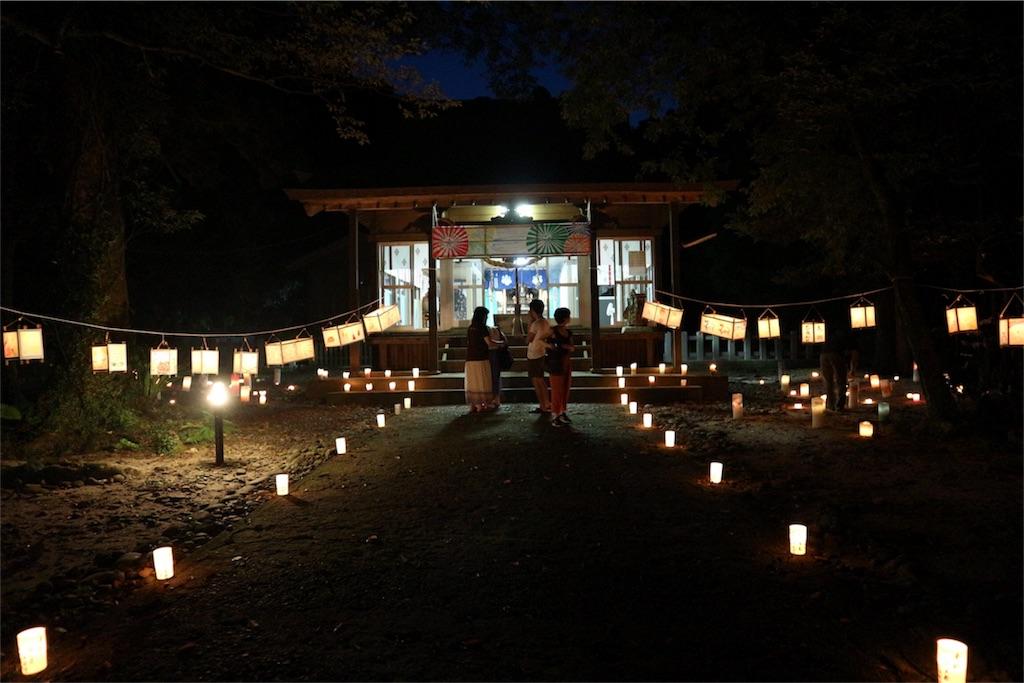 f:id:kosaku-tabi:20170722122315j:image