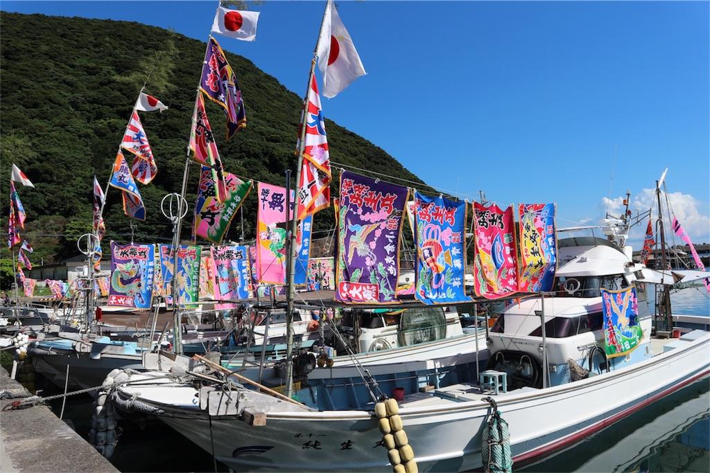 f:id:kosaku-tabi:20170722151616j:image