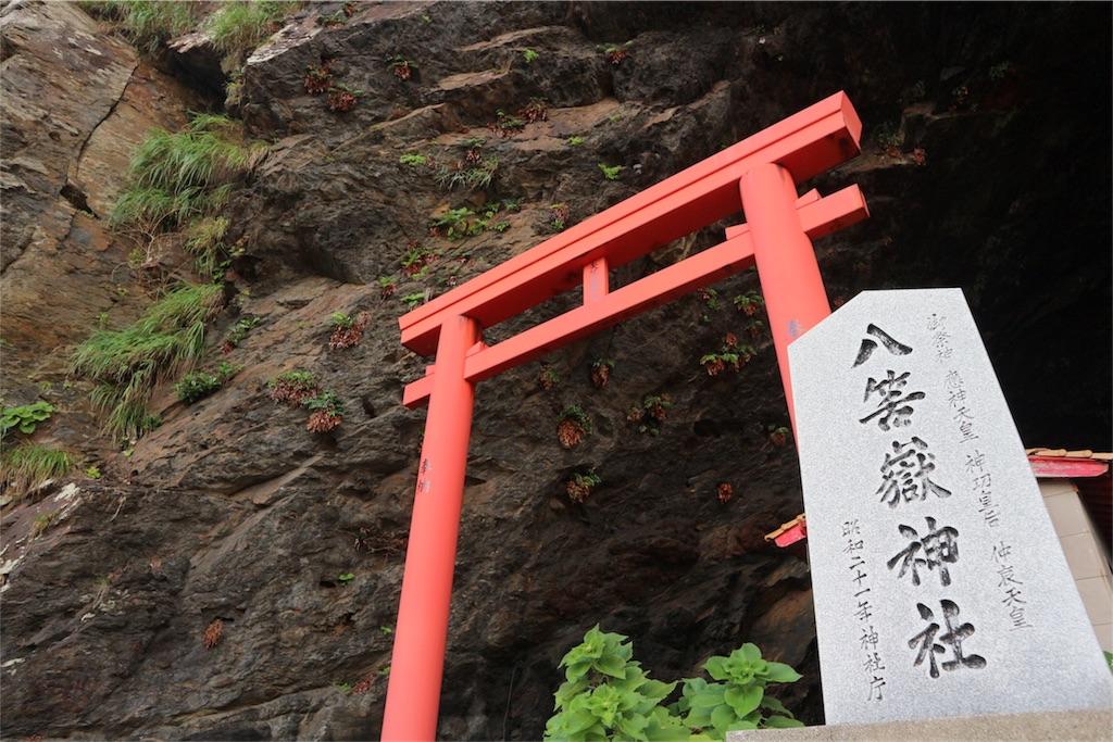 f:id:kosaku-tabi:20170722154613j:image