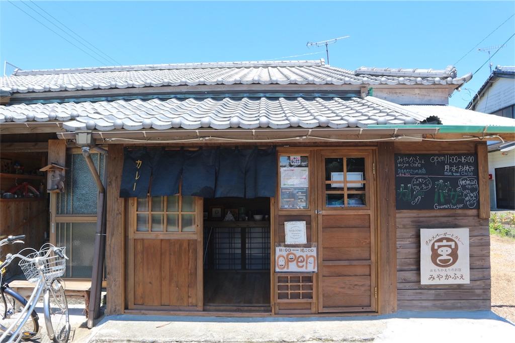 f:id:kosaku-tabi:20170723091756j:image