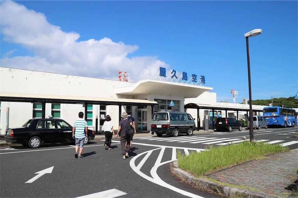 f:id:kosaku-tabi:20170723105123j:image