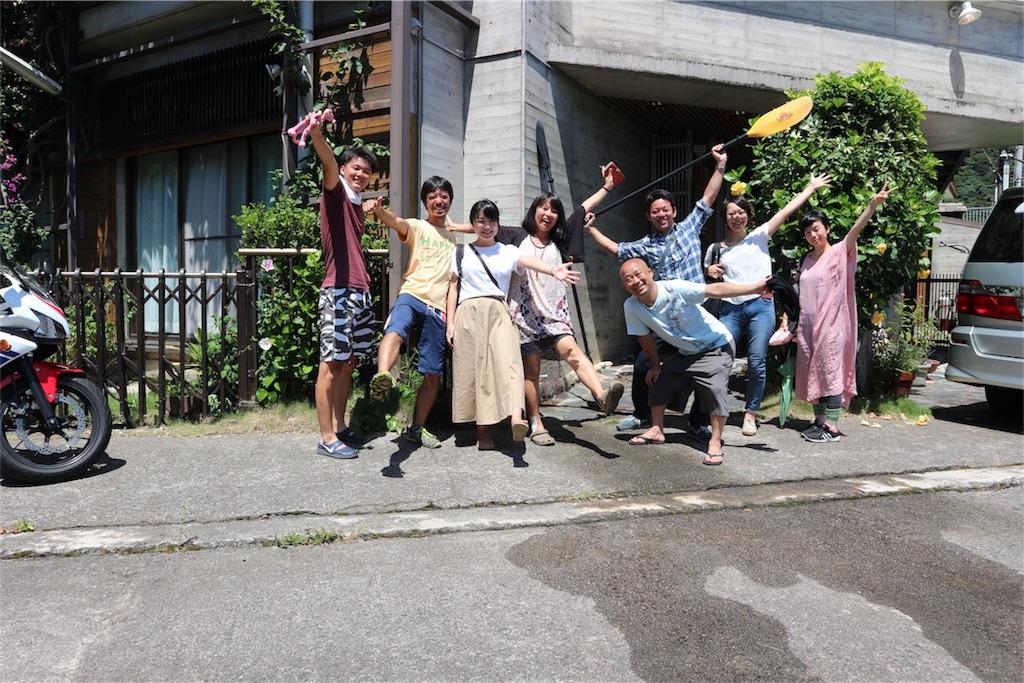 f:id:kosaku-tabi:20170723111040j:image