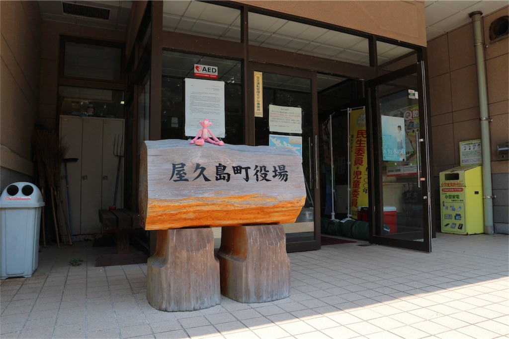 f:id:kosaku-tabi:20170803202039j:image