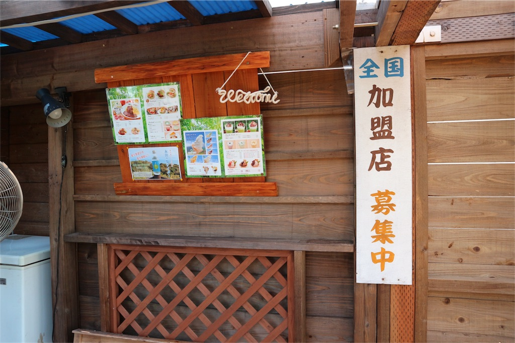 f:id:kosaku-tabi:20170803221551j:image