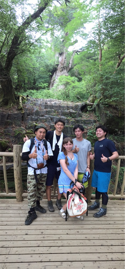 f:id:kosaku-tabi:20170809171153j:image