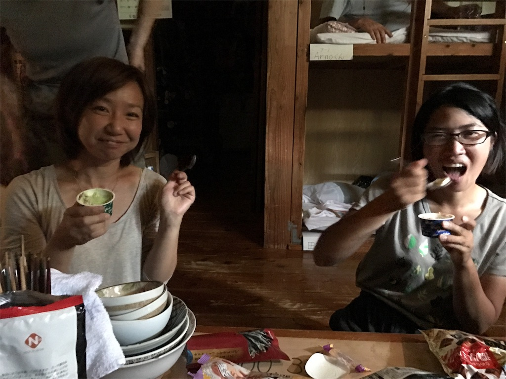 f:id:kosaku-tabi:20170812120309j:image