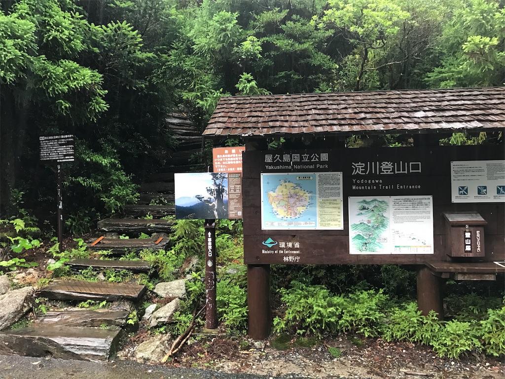 f:id:kosaku-tabi:20170816152210j:image