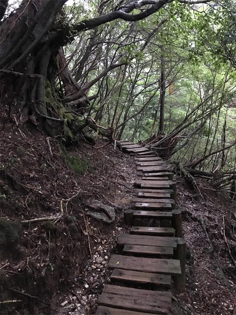 f:id:kosaku-tabi:20170816153023j:image