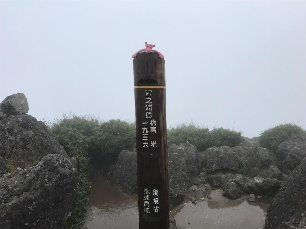 f:id:kosaku-tabi:20170816160025j:image