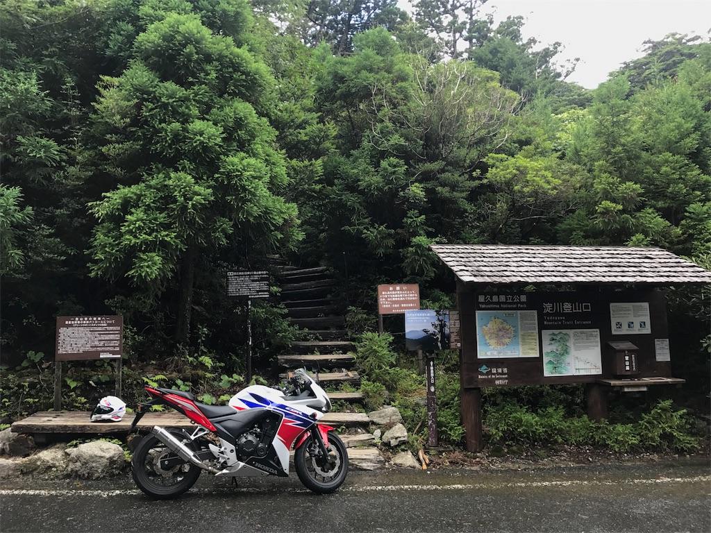 f:id:kosaku-tabi:20170816163021j:image