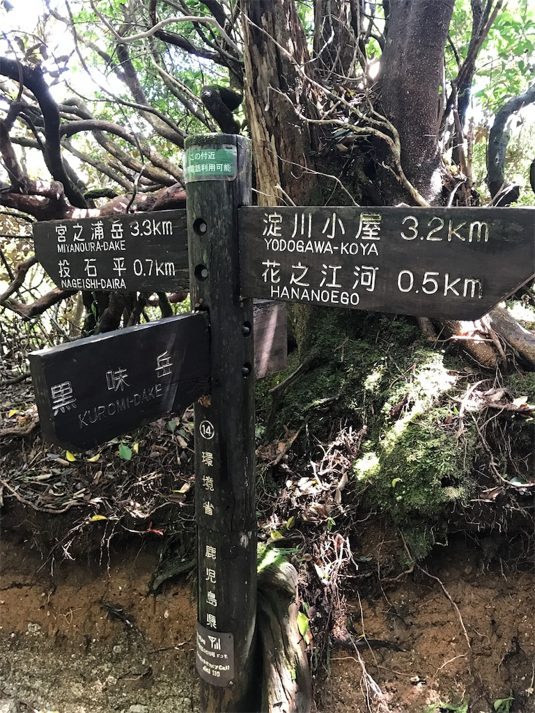 f:id:kosaku-tabi:20170904221231j:image