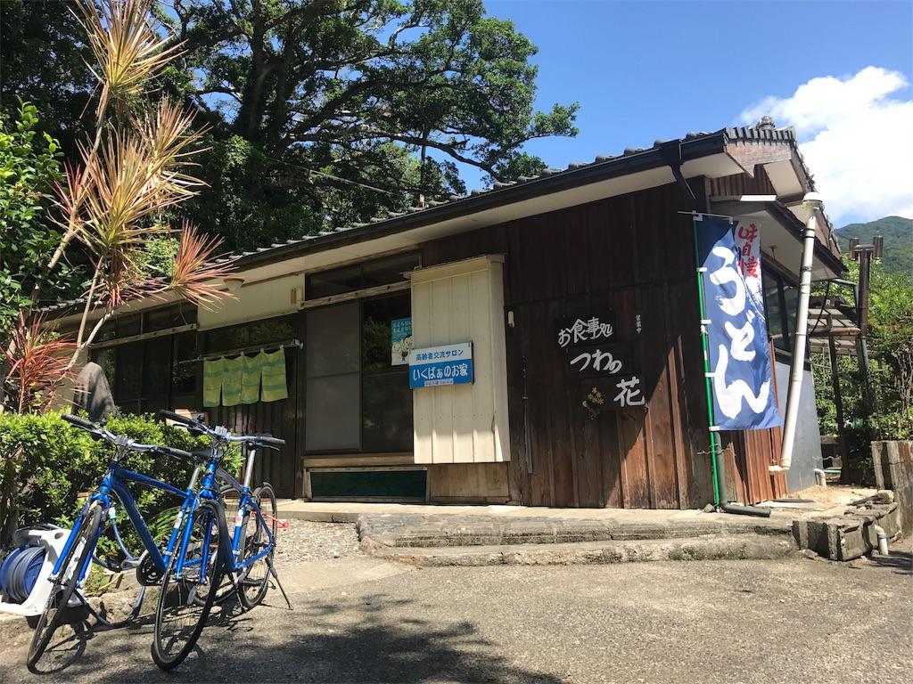 f:id:kosaku-tabi:20171001114021j:image