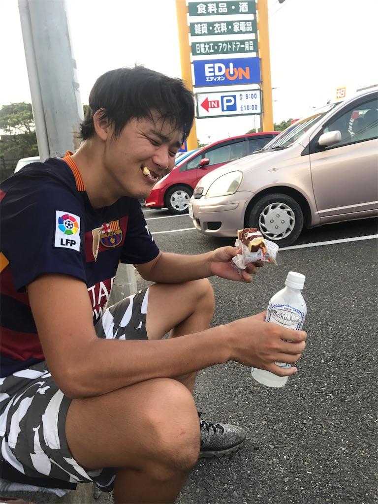 f:id:kosaku-tabi:20171008153241j:image
