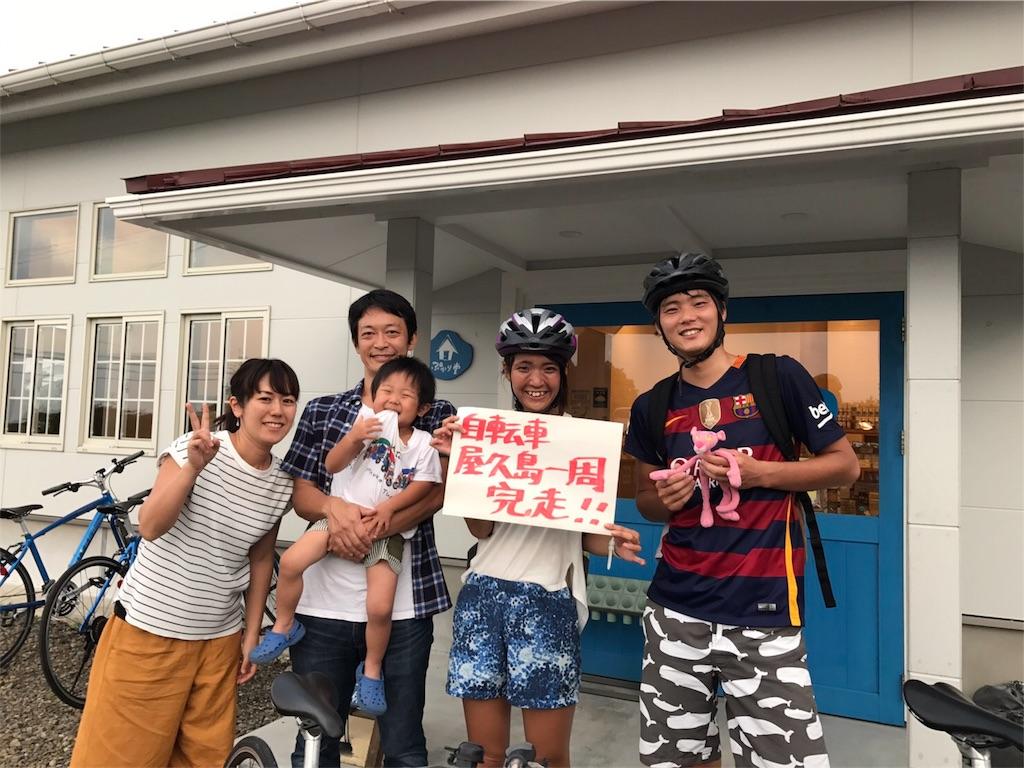 f:id:kosaku-tabi:20171008155619j:image