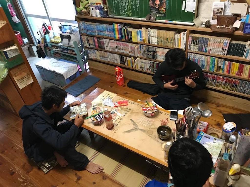 f:id:kosaku-tabi:20171022131848j:image