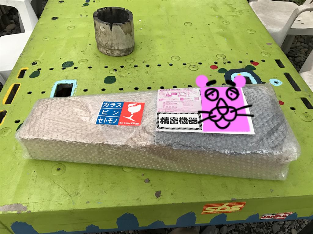 f:id:kosaku-tabi:20171022142605p:image
