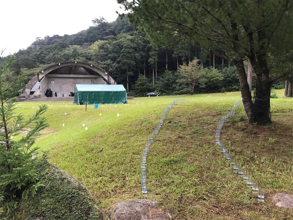 f:id:kosaku-tabi:20171022215906j:image