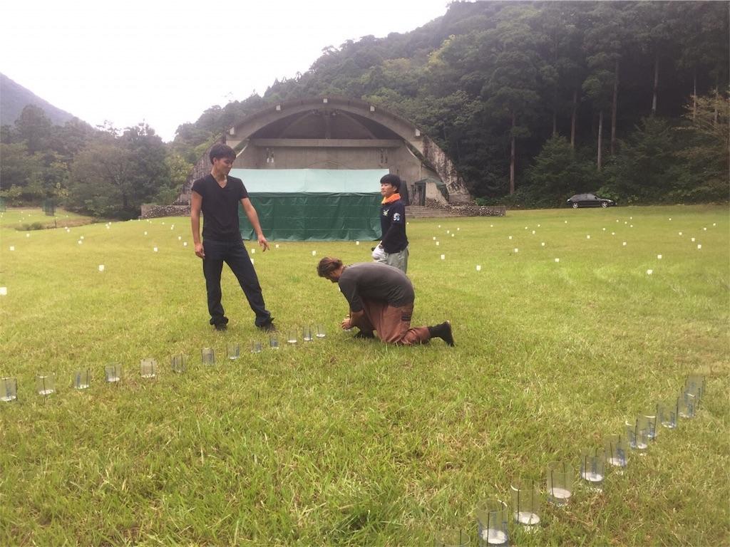 f:id:kosaku-tabi:20171022220250j:image