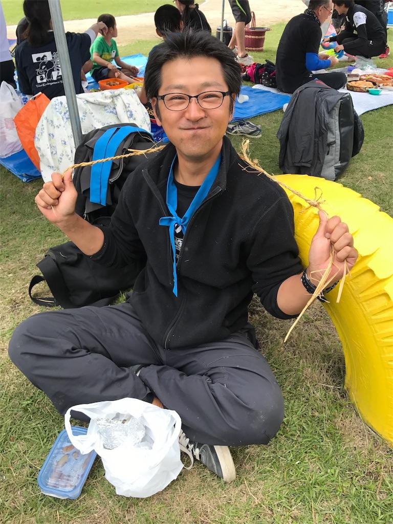 f:id:kosaku-tabi:20171118133422j:image