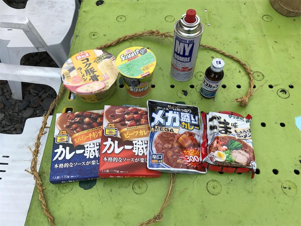 f:id:kosaku-tabi:20171118140658j:image