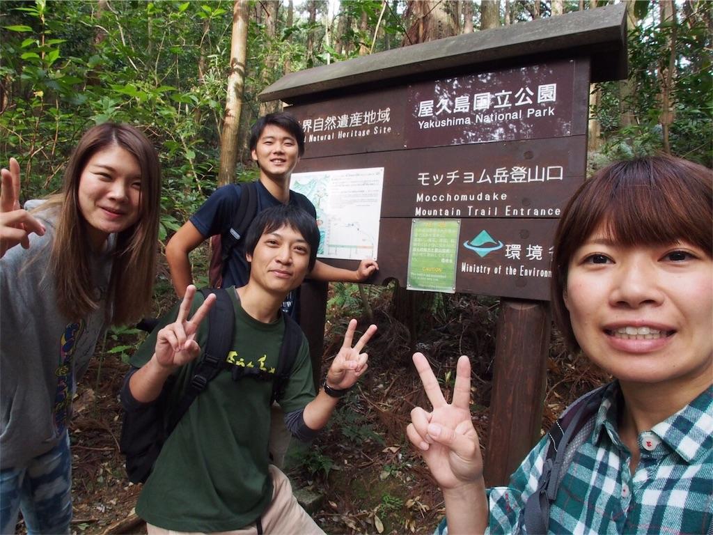 f:id:kosaku-tabi:20171126152126j:image