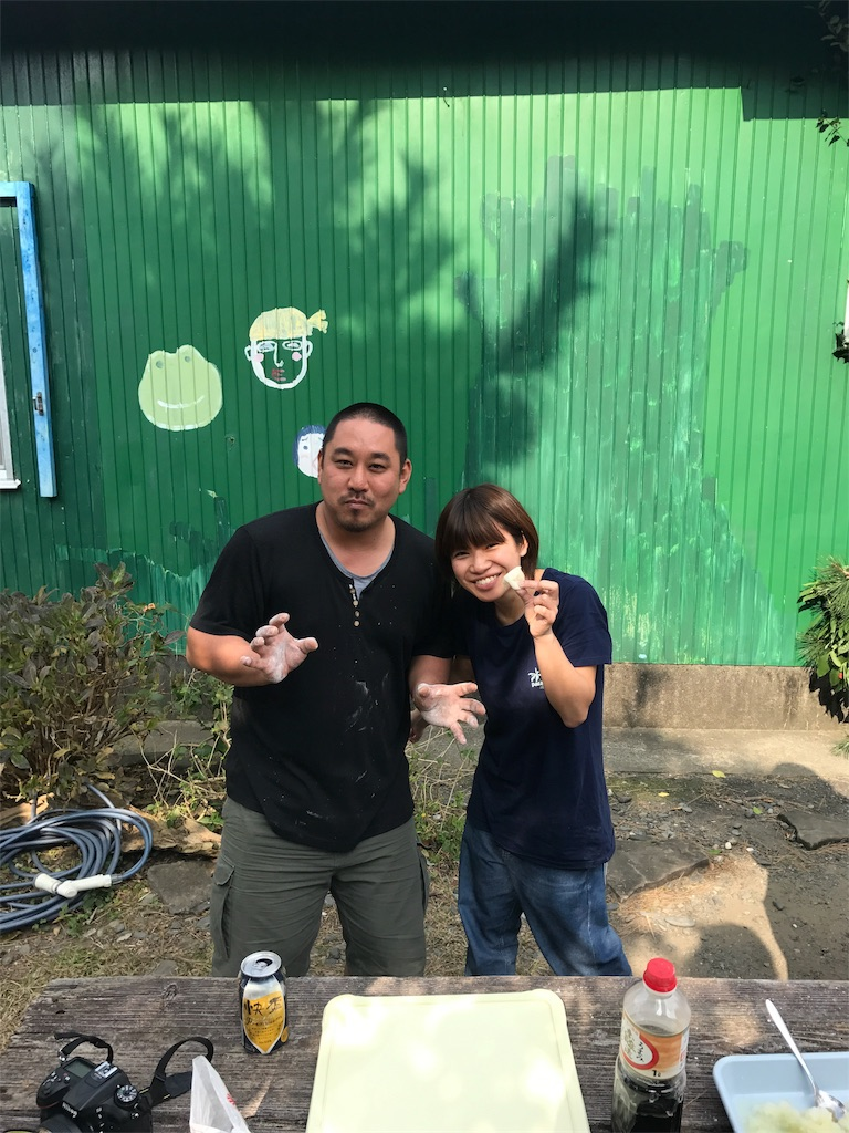f:id:kosaku-tabi:20171230160046j:image