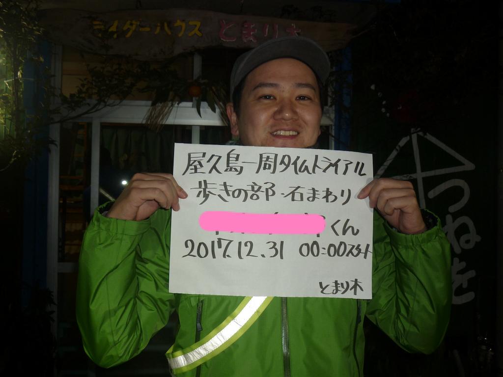 f:id:kosaku-tabi:20180102214008p:image