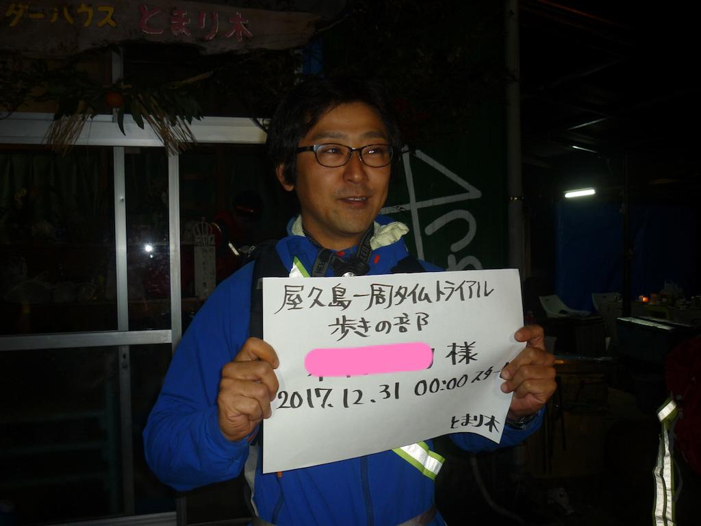 f:id:kosaku-tabi:20180102214117p:image
