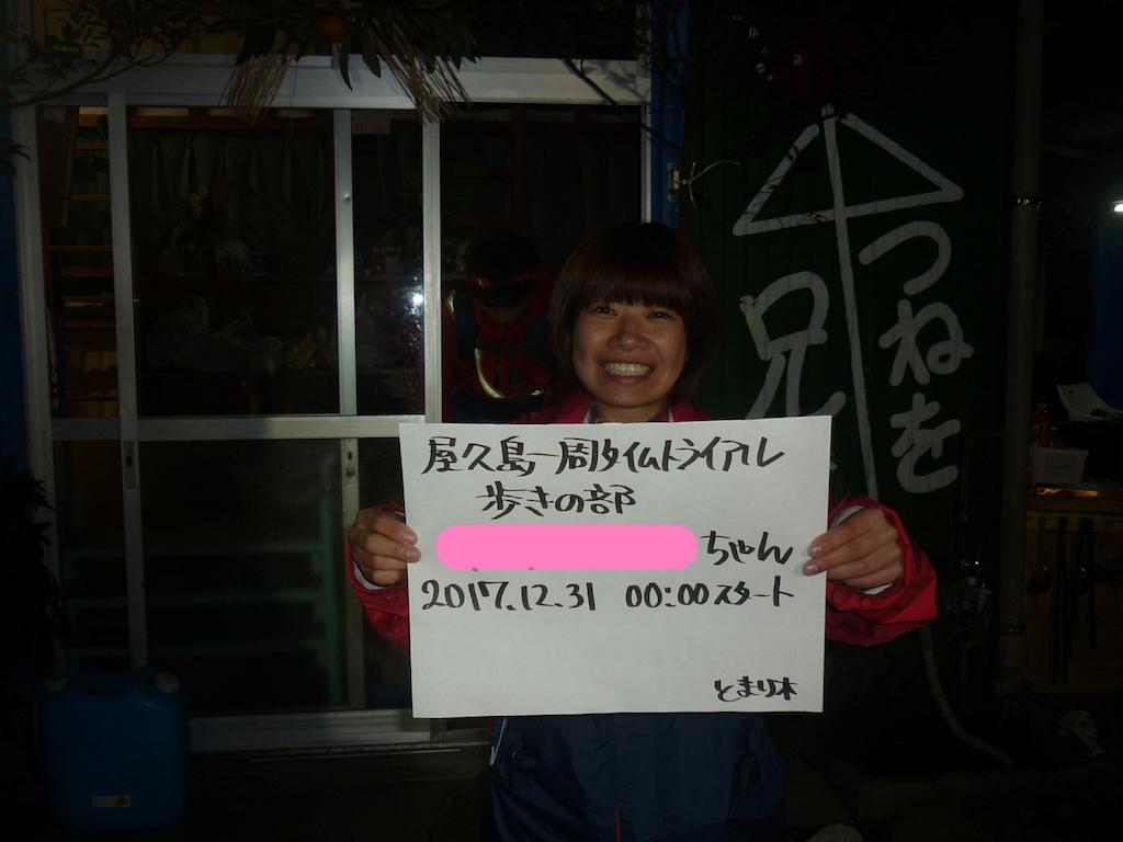 f:id:kosaku-tabi:20180102214210p:image