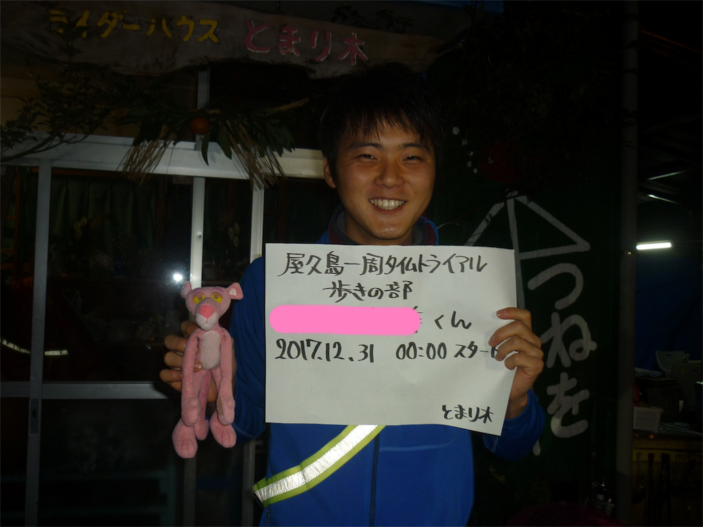 f:id:kosaku-tabi:20180102214417p:image