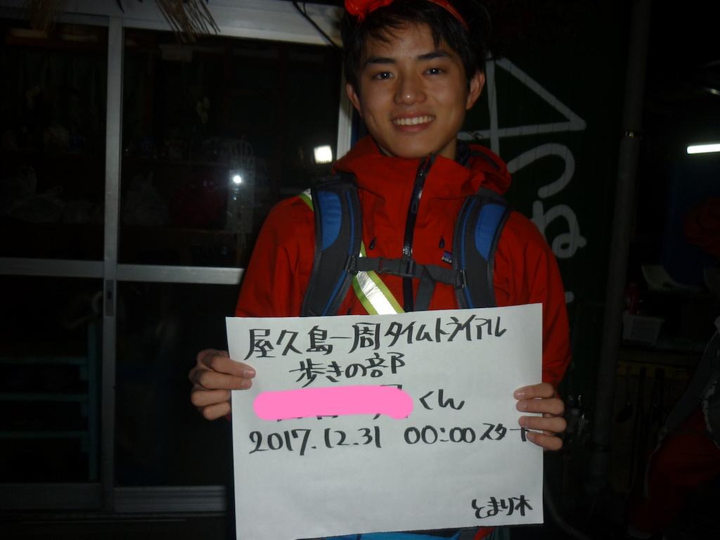 f:id:kosaku-tabi:20180102214825p:image