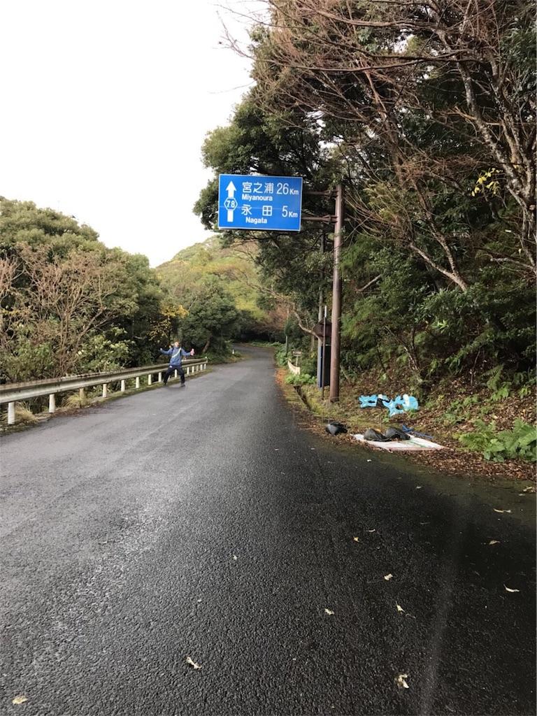 f:id:kosaku-tabi:20180104040424j:image