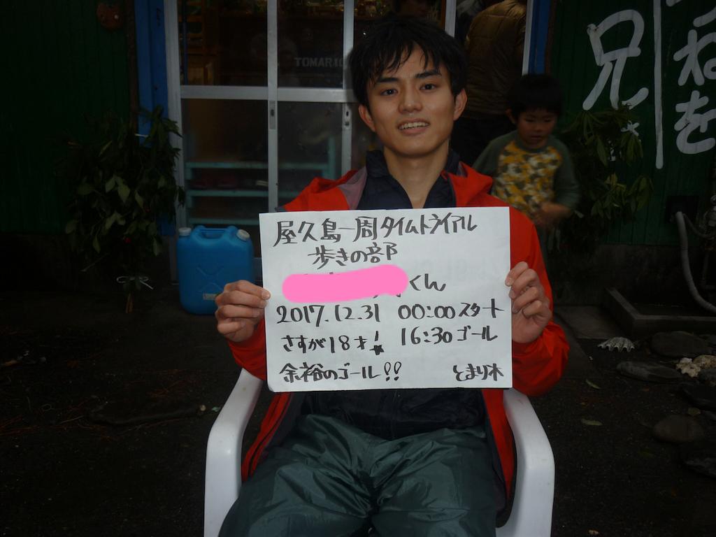 f:id:kosaku-tabi:20180104165526p:image