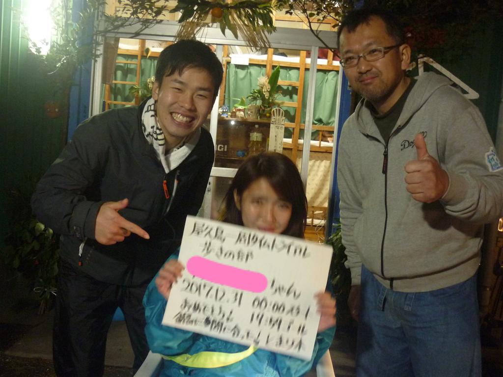 f:id:kosaku-tabi:20180104170529p:image