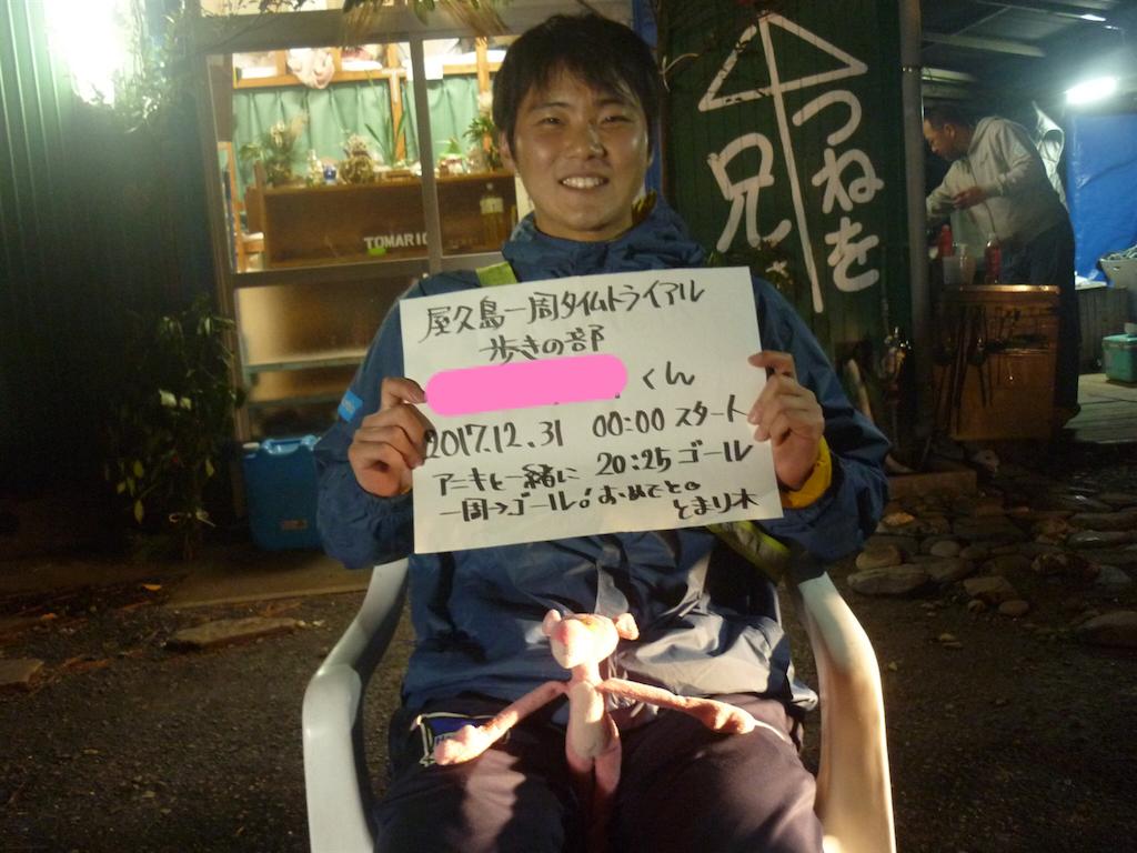 f:id:kosaku-tabi:20180104173022p:image
