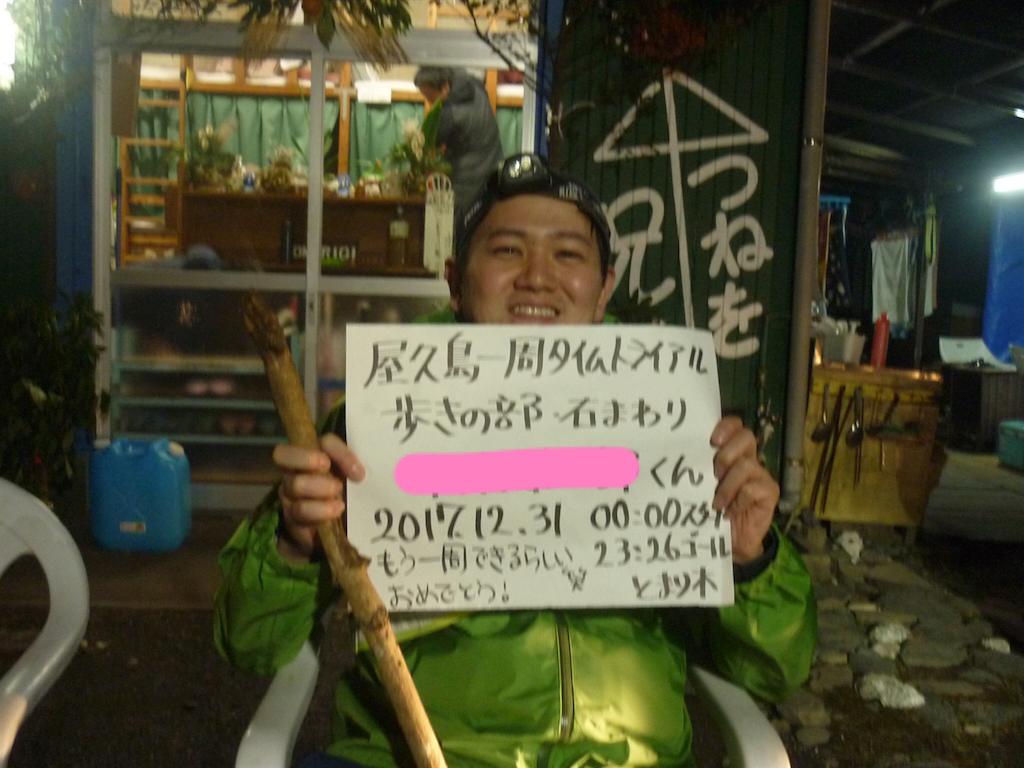 f:id:kosaku-tabi:20180104203522p:image