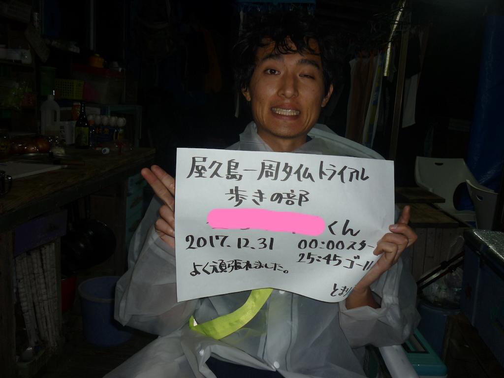 f:id:kosaku-tabi:20180104205902p:image