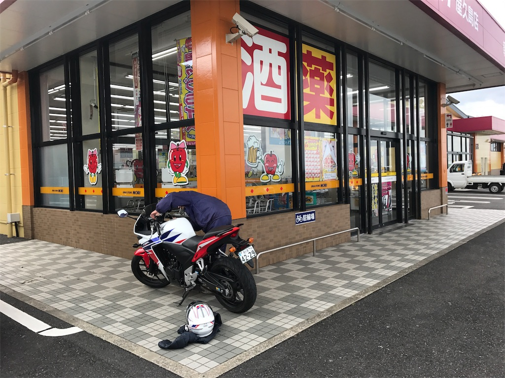 f:id:kosaku-tabi:20180108191851j:image