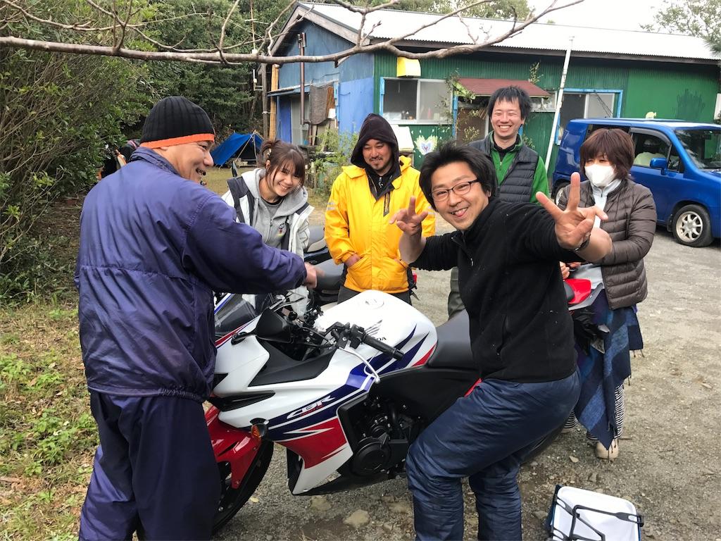 f:id:kosaku-tabi:20180108212559j:image