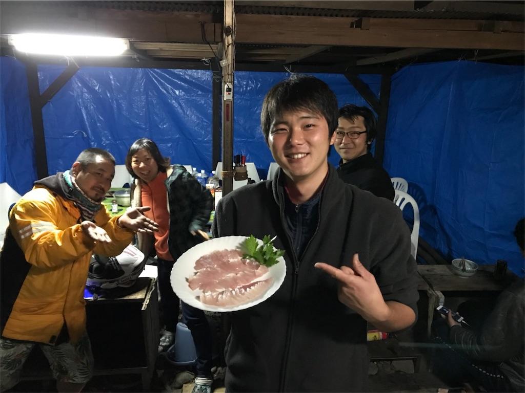 f:id:kosaku-tabi:20180201172619j:image
