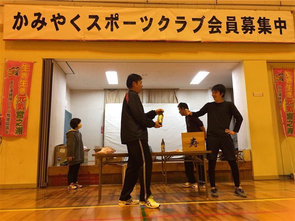 f:id:kosaku-tabi:20180201174938j:image