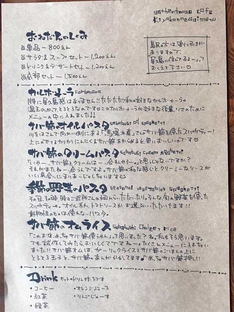 f:id:kosaku-tabi:20180406161627j:image