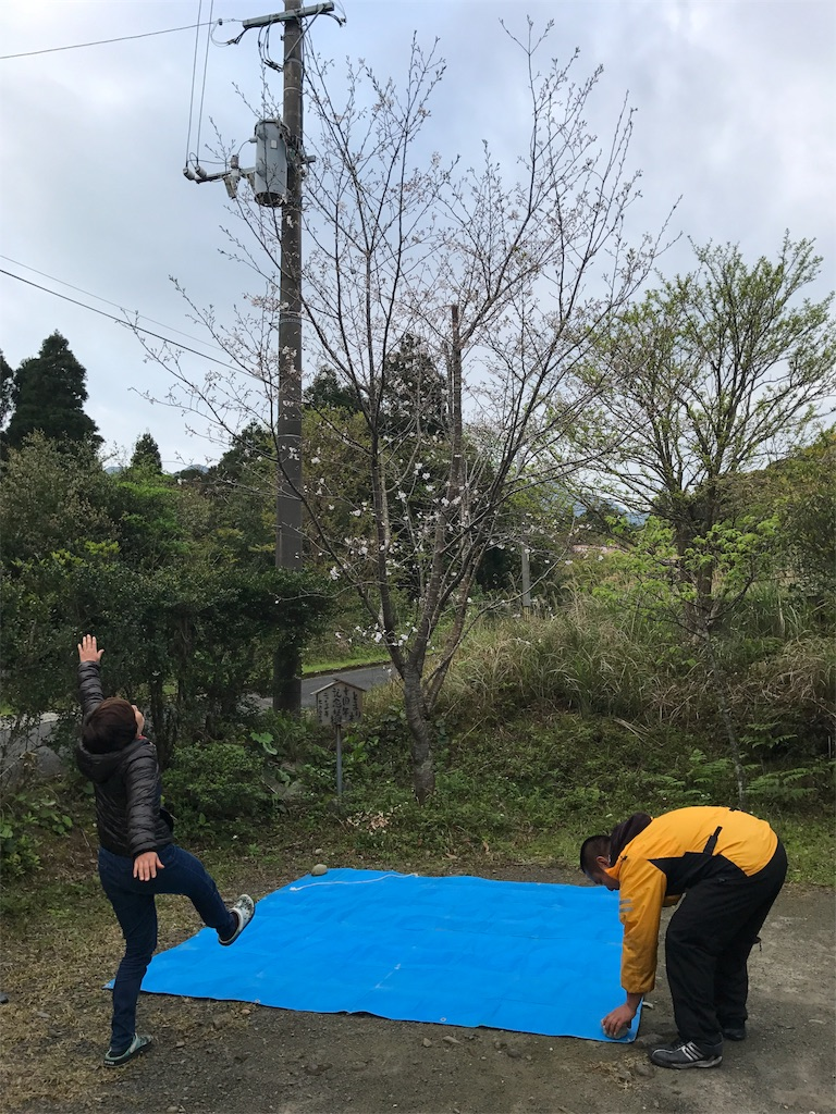 f:id:kosaku-tabi:20180408213930j:image
