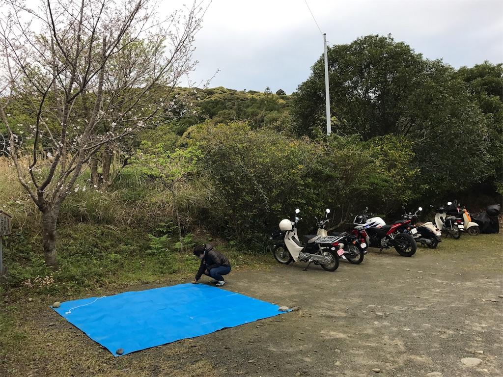 f:id:kosaku-tabi:20180408214420j:image