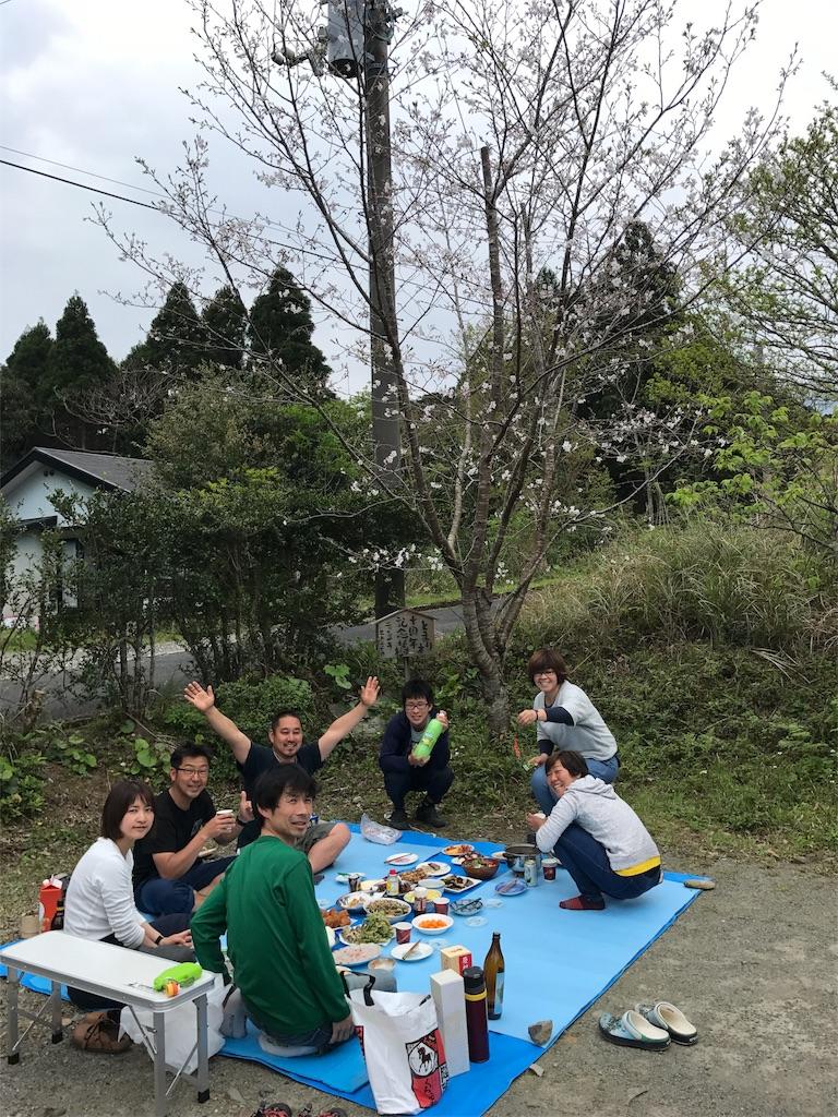 f:id:kosaku-tabi:20180410212559j:image
