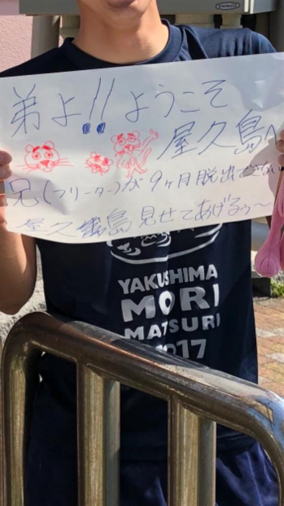 f:id:kosaku-tabi:20180424155238p:image