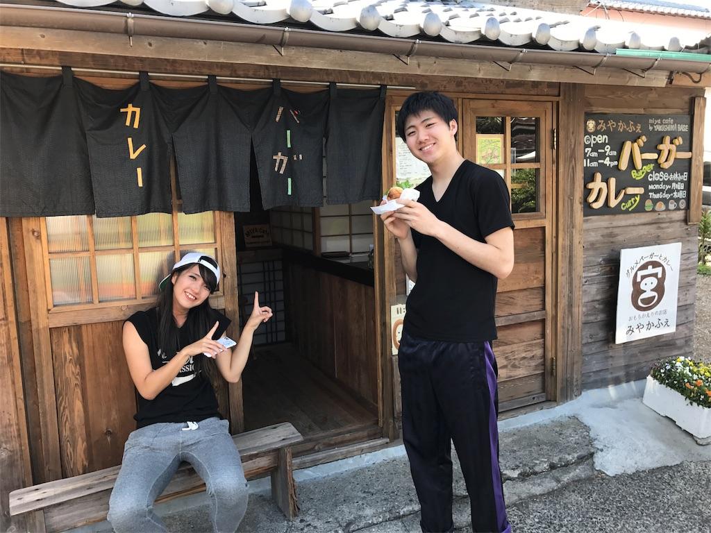 f:id:kosaku-tabi:20180429213757j:image