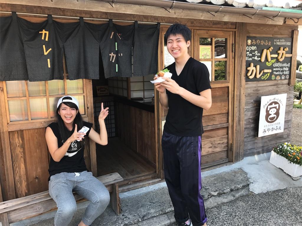 f:id:kosaku-tabi:20180429214200j:image