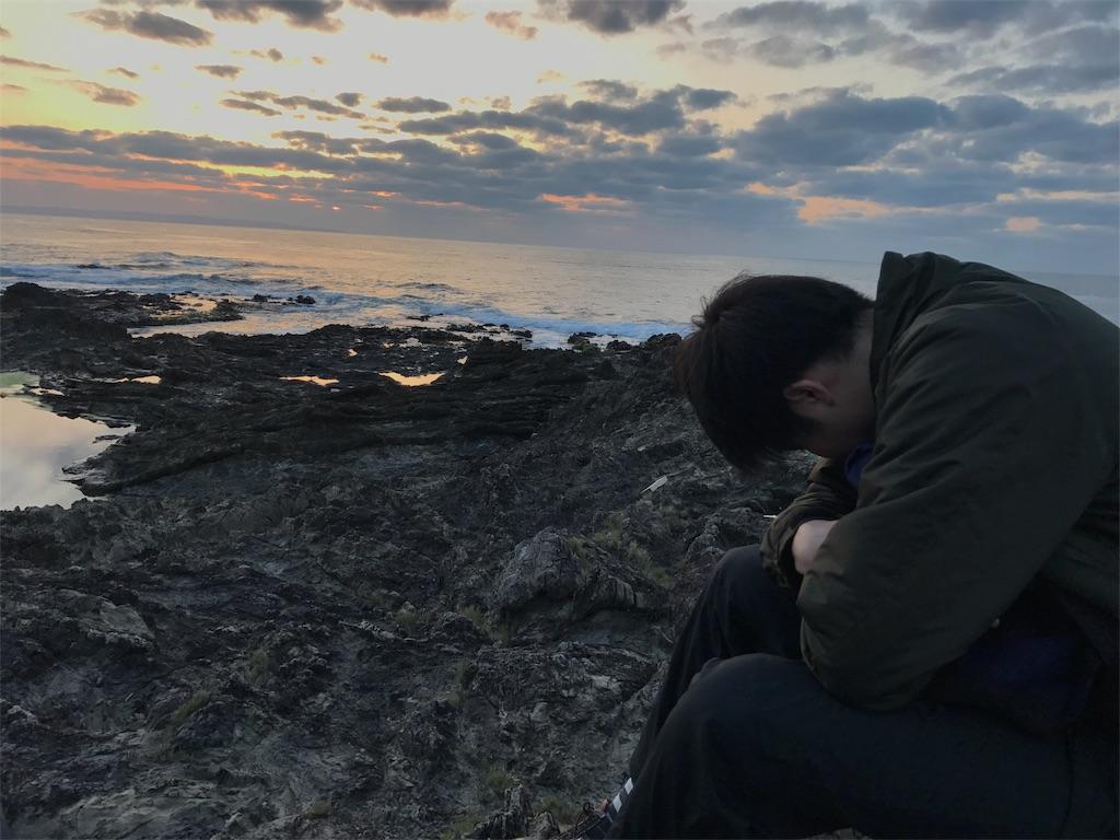f:id:kosaku-tabi:20180429222553j:image